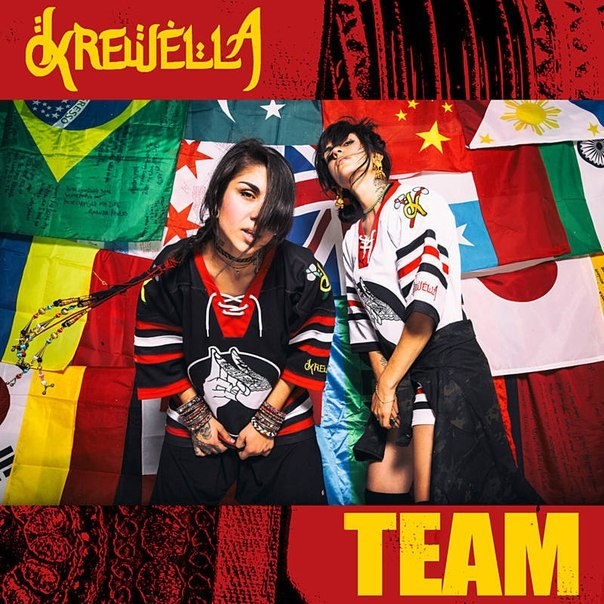 Electronic Dance Artist Krewella Release New Single 'Team ... Lindsay Lohan Lyrics